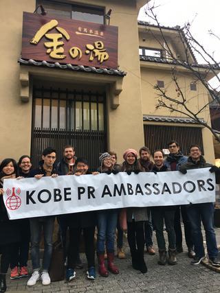 Kobe PR Ambassador Arima tour