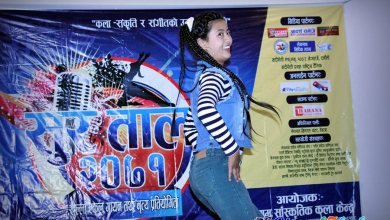 Photo of Sur Taal 2071 Pkr Audition