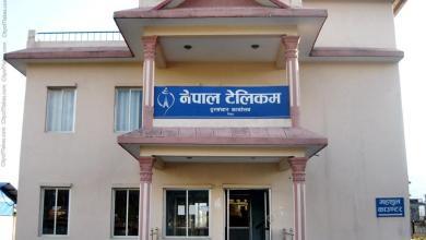 Photo of Nepal Telecom Lekhnath