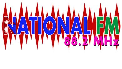 Photo of National FM 88.2 Mhz Lekhnath
