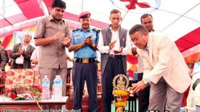 Photo of Metro Development Bank Limited Inaugurates Lekhnath Branch