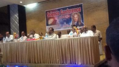 Photo of Leader Mahat stresses on uses of science and technology