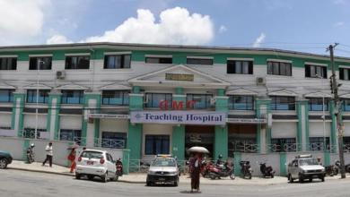 Photo of Gandaki Medical College offers discount in journalists' treatment