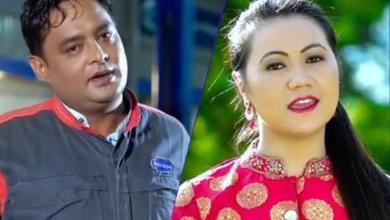 Photo of New Dashain Tihar Song-2074 JAHAJKO TICKET   जहाजको टिकट    by Bishnu Khatri & Anupa Thapa 2017