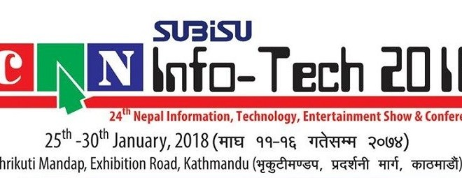 CAN Info-Tech begins in Bhrikutimandap Exhibition Hall