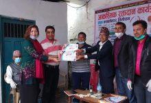 Photo of लेखनाथ सामुदायिक सेवाकेन्द्रको कार्यक्रम ७७ जनाले रक्तदान गरे