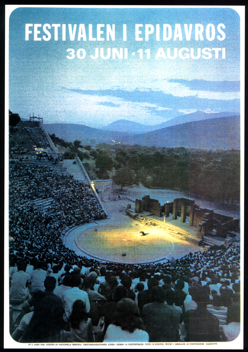 EPIDAYROS-festival-1968b-Arxeio-V.K.-1