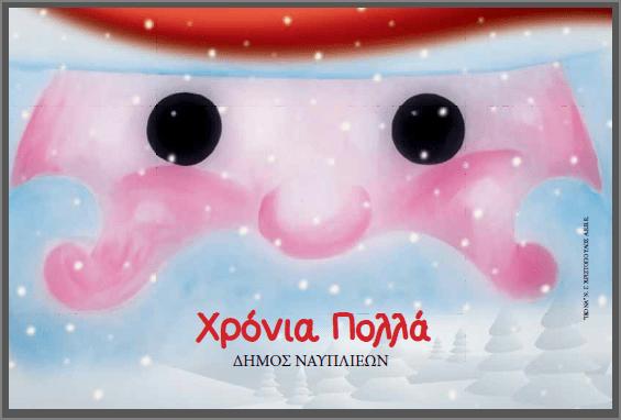 christmas2013_14_b