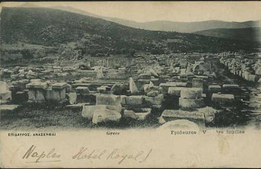 Epidauros_1909