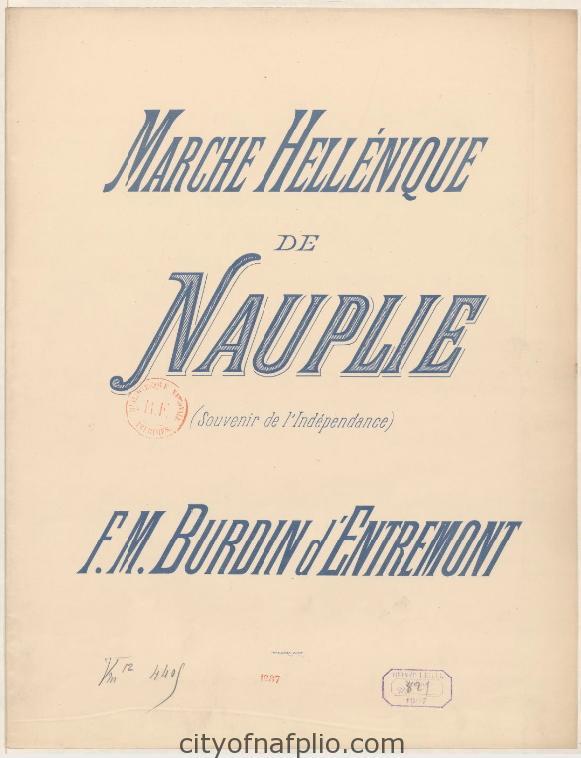 Marche hellénique de Nauplie1
