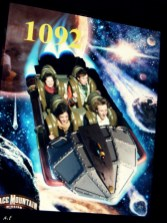 space mountain - mission 2