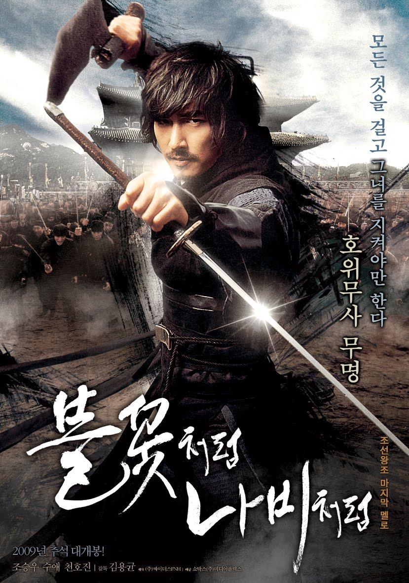 Poster do filme The Sword with No Name
