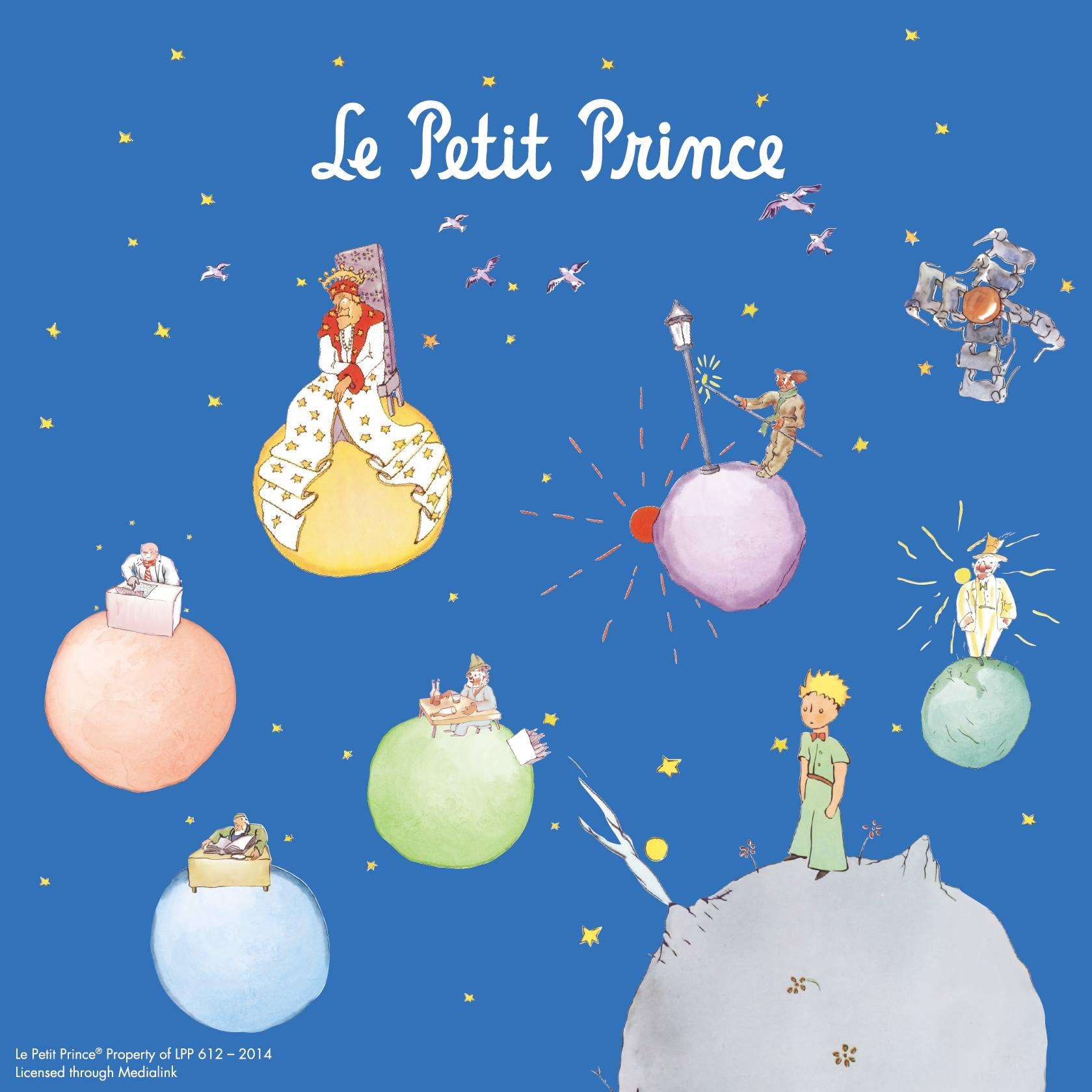 Le Petit Prince 小王子特展 2014.12.20-2015.3.15 @ 丹妮絲的出走日記 :: 痞客邦