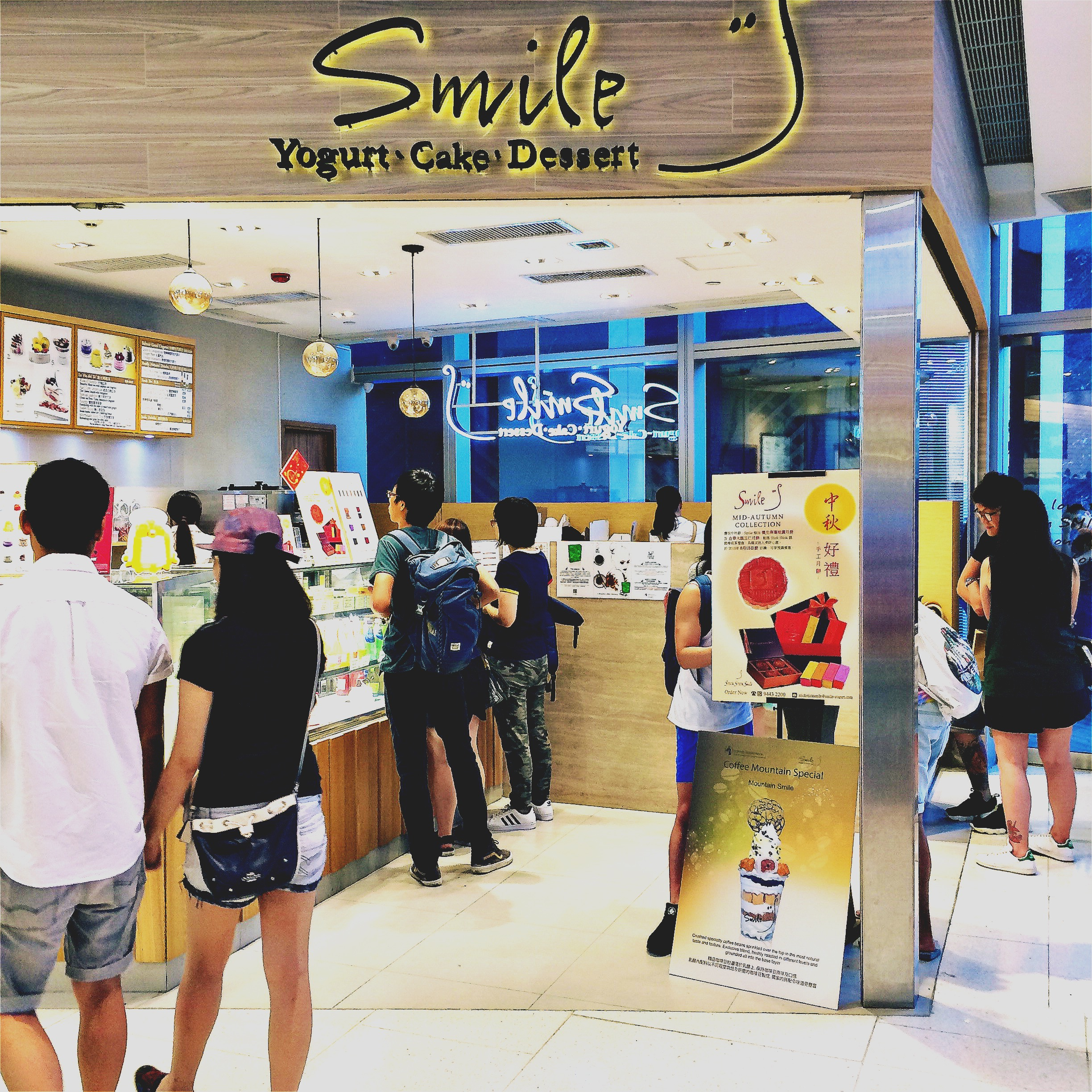 Smile Yogurt & Dessert Bar – 銅鑼灣,香港