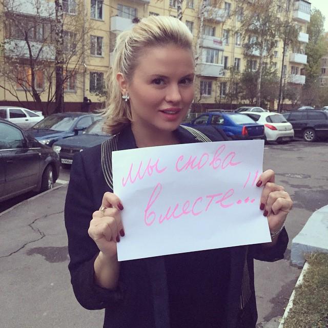 Хакеры похитили интимные фотографии Анны Семенович