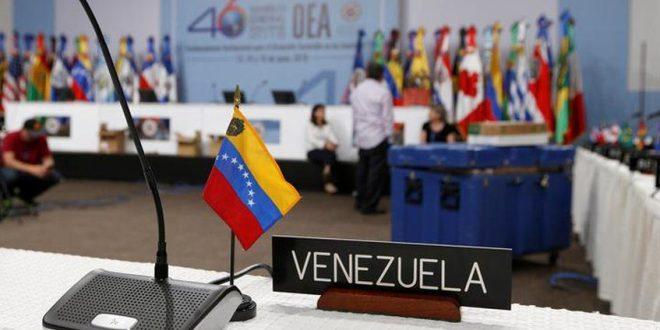 Intelectuales rechazan injerencia de la OEA contra Venezuela