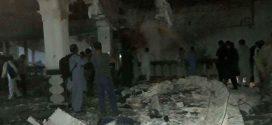 Ataque en mezquita dejó 29 muertos y 63 heridos en Afganistán