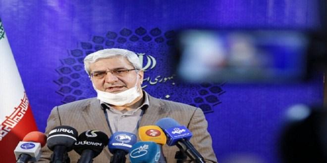 Más de 59 millones iraníes ejercerán su derecho al voto en elecciones del 18 de junio