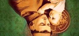 PARA ROMANCES IMPOSIBLES /  Todo lo que debes saber de un San Antonio de cabeza