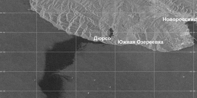 Rusia investiga un derrame de petróleo frente a la costa del mar Negro