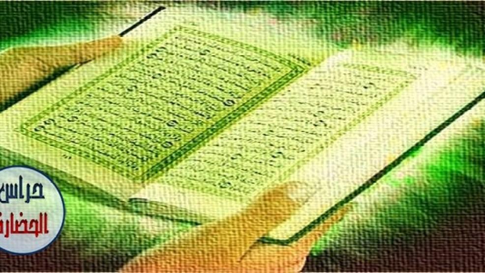 العدد الحقيقي لمرات ذكر اسم مصر فى القرآن الكريم وليس خمسة