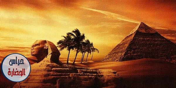 موروثات وعادات فرعونية مازالت فى حياتنا اليومية