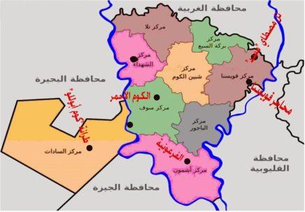 خريطة عامة لمحافظة المنوفية ومواقع الآثار المصرية بها