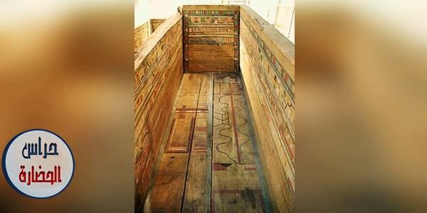 النصوص الجنائزية من الأهرام إلي التوابيت (دراسة توضيحية بالصور)