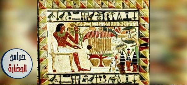 ترجمة النقوش الهيروغليفية على جِزء مِن باب وهمي لحامِل الخِتم الملكي نِفِر إيو