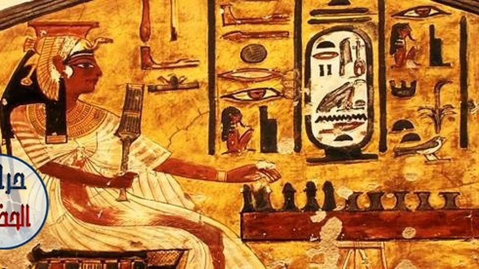 مصر القديمة بين فلسفة الفكر الديني وواقعية العلوم الطبيعية - سيفجردز