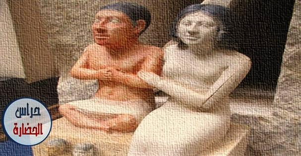 الأقزام فى مصر القديمة