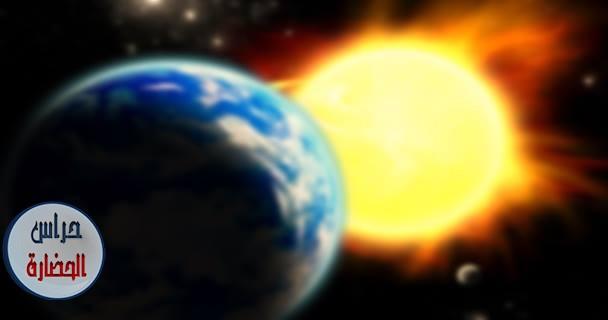 نظرية حديثة الأرض ثابتة ويدور حولها الشمس والقمر وبأدلة من القرآن
