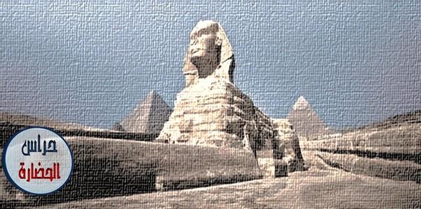 بحث عن فجر الحضارة فى مصر القديمة