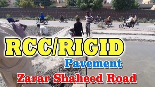 Rigid Pavement Construction | Zarar Shaheed Road Lahore