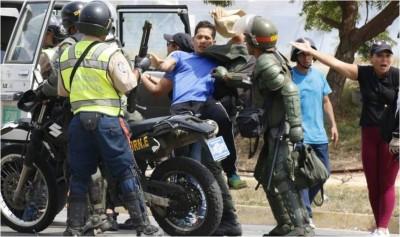 35 ONG rechazan la usurpación de funciones y abuso de poder del Poder Judicial en Venezuela