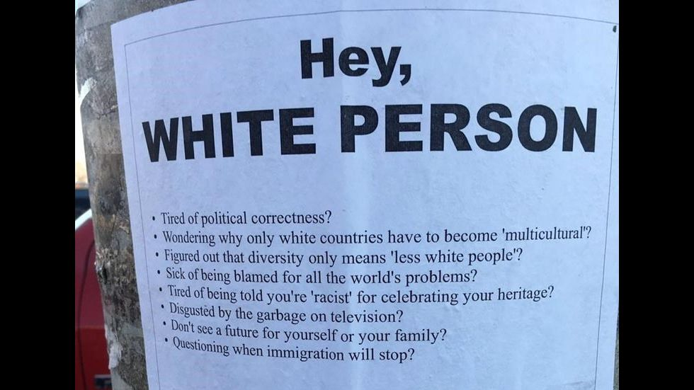 Hey, White Person