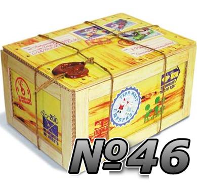 Заказ 46 номер отслеживания RR127140959TH