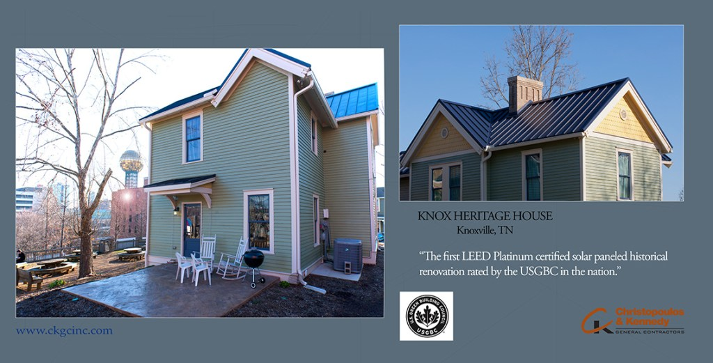Knox Heritage House