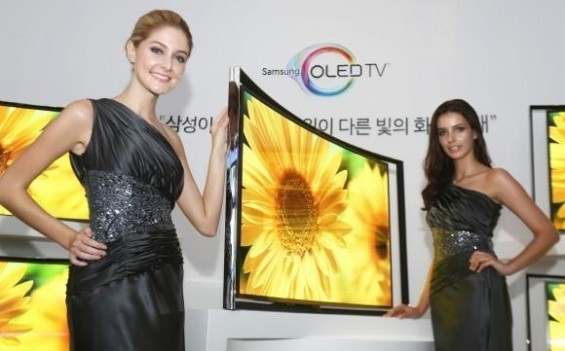 OLED-Tela-Curva (1)