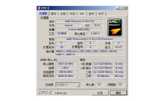 amd-baeca-12core-cpu