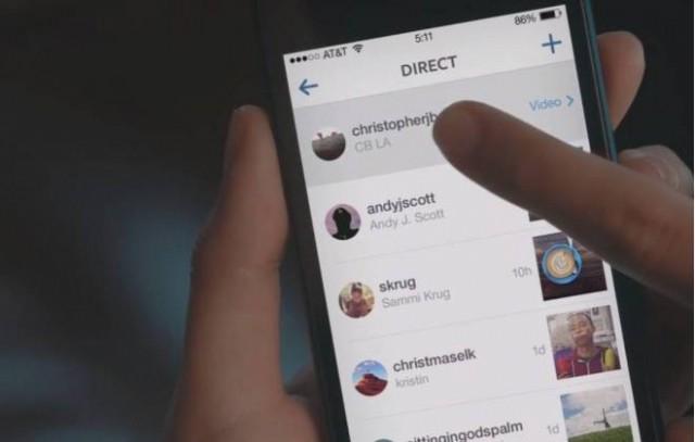 Instagram-MSN