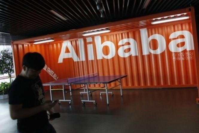 alibaba-resized