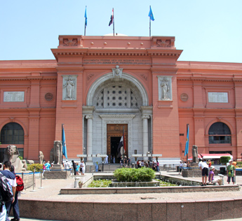Facade of the Egyptian Museum