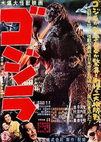 1954 Godzilla Movie Poster