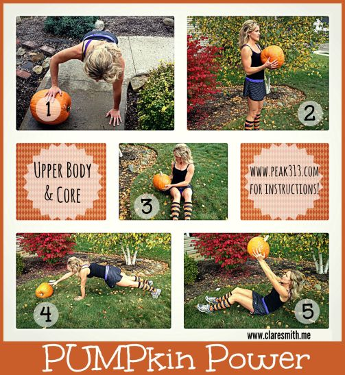 Upper/Core : Pumpkin Workout (Full routine on www.claresmith.me)