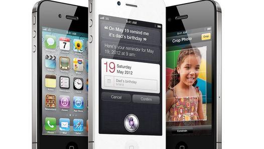 NUEVO MODELO. El iPhone 4S saldrá a la venta el 14 de octubre en Estados Unidos.