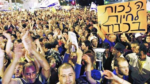 MULTITUDINARIA. LA MARCHA EN JERUSALEN SE HIZO FRENTE A LA RESIDENCIA DEL PRIMER MINISTRO NETANYAHU.