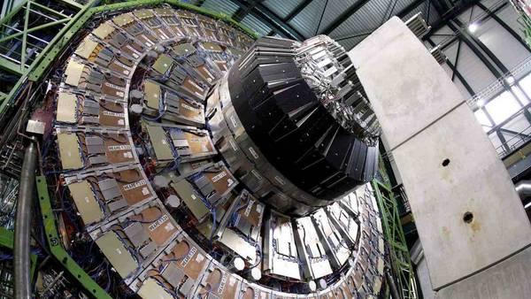 El LHC, también conocido como máquina de Dios.(EFE)