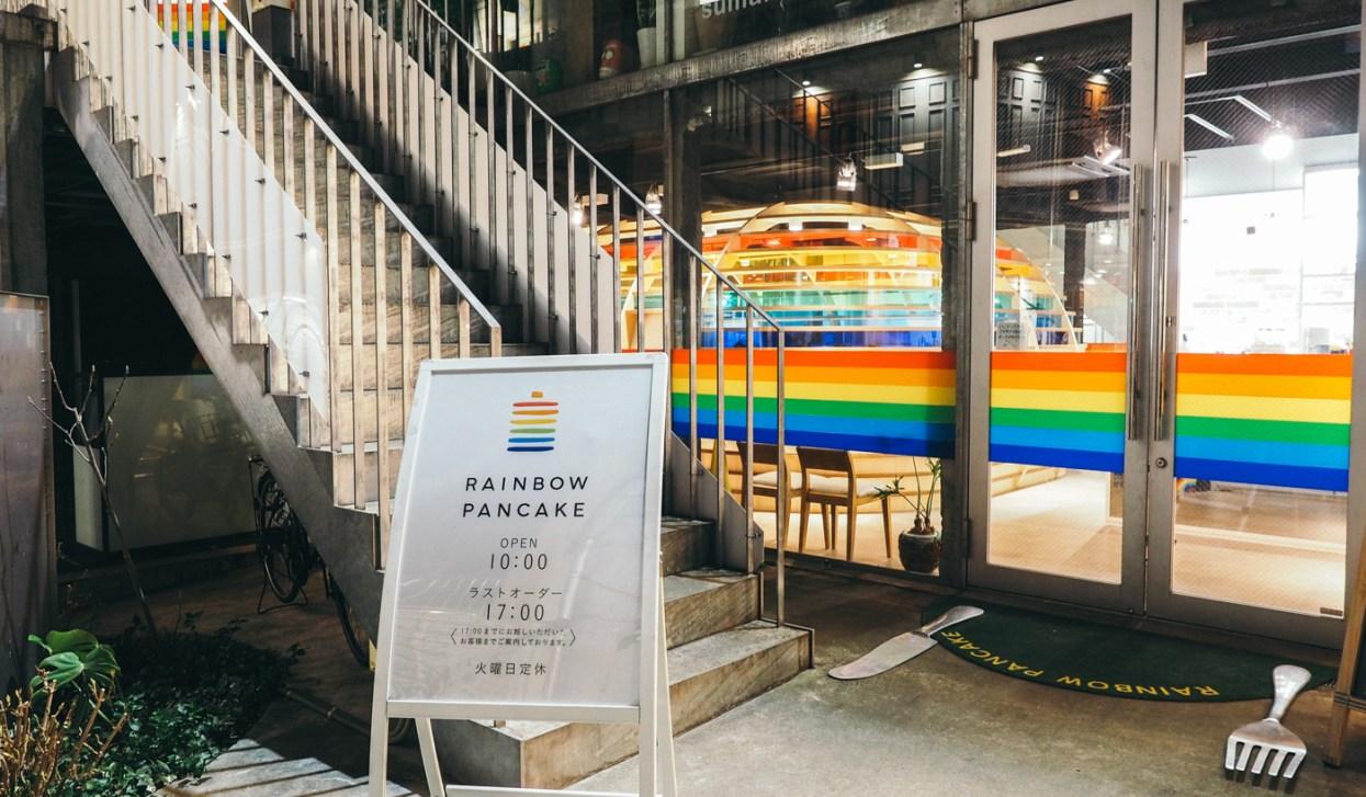 Harajuku - Rainbow Pancake Cafe