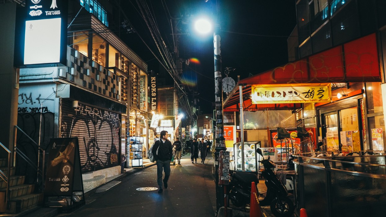 Harajuku at night